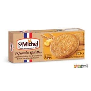 St Michel Grandes Galettes Butter Cookies w/Sea Salt(12/5.290z)